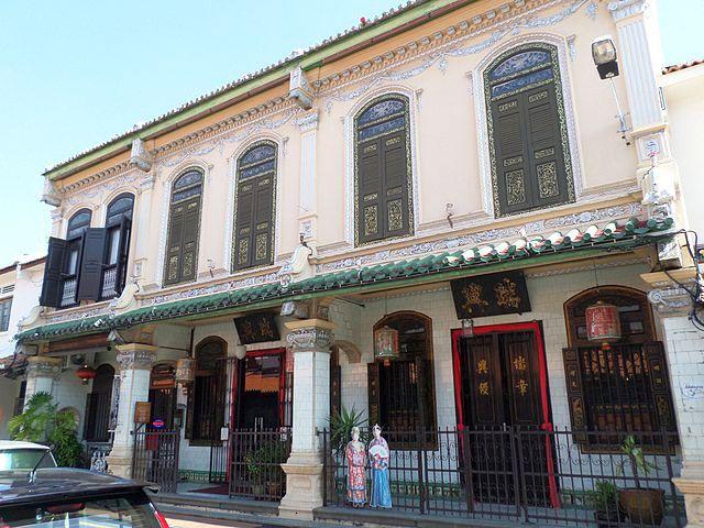 Baba Nyonga Heritage Museum, Malaysia