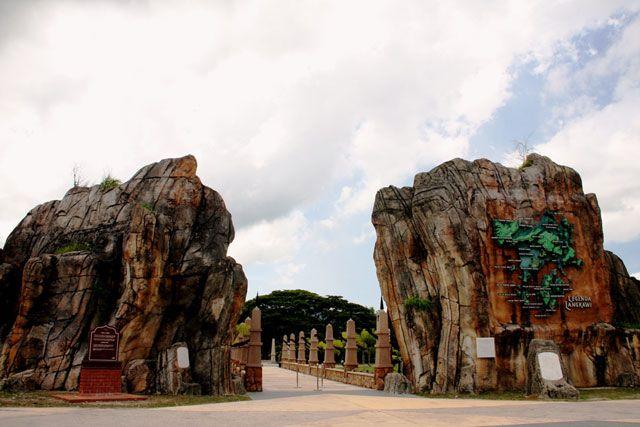 Dalam Taman in Malaysia