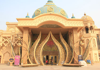 Deals for kingdom of dreams gurgaon