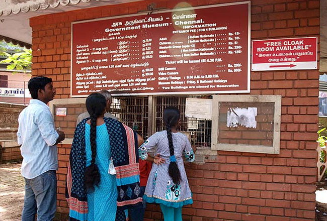 Photo Gallery Of Government Museum Chennai Explore
