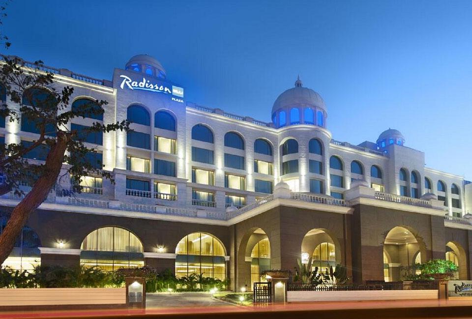 radisson-blu-plaza-hotel-mysore-front