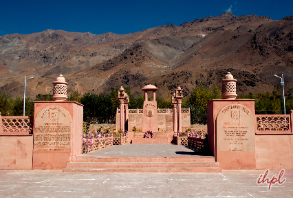 Kargil War Memorial Kargil