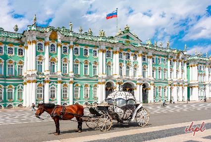 Hermitage Museum at St. Petersburg
