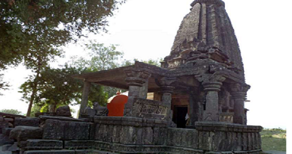 Sit Gupha