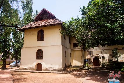 Mattancherry Palace, Kochi