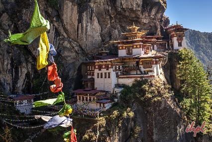 Paro Taktsang Buddhist temple in Bhutan