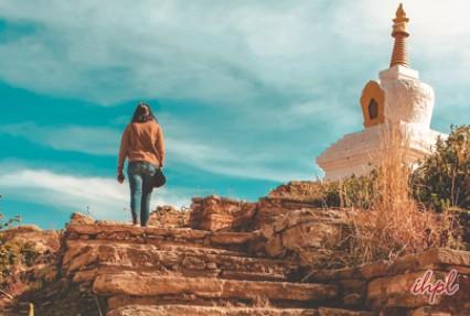 Teri Gang mountain ranges