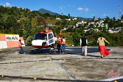 Ek Dham Yatra by helicopter