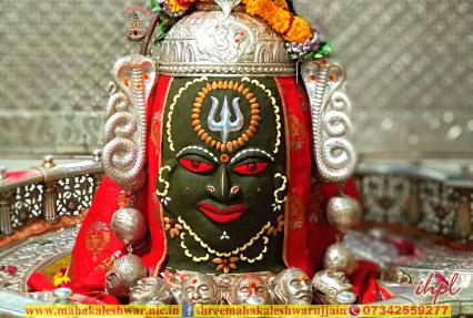 Mahakaleshwar-jyotirlinga