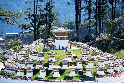 Wangdue Phodrang Town in Bhutan