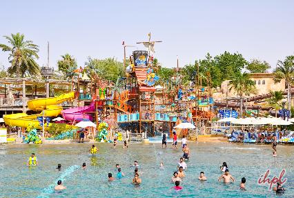 Wild Wadi Water Park.