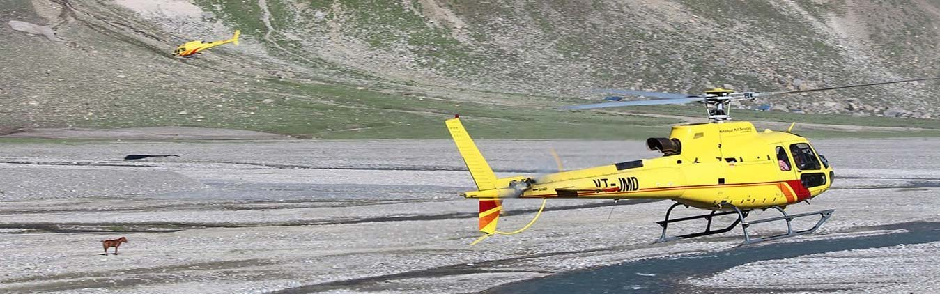 Amarnath yatra by helicopter from Pahalgam