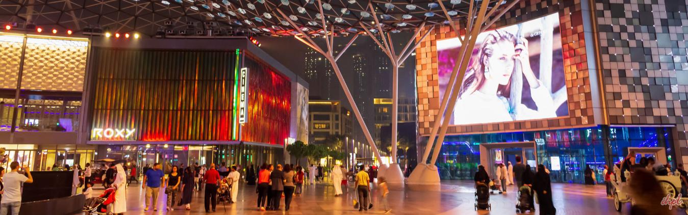 Dubai shooping festival special tour