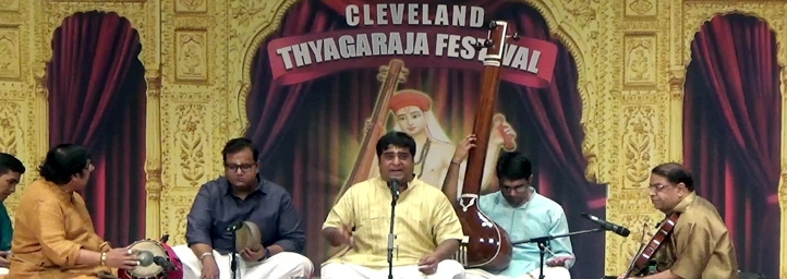 Thyagaraja Carnatic Music Festival, Thiruvariyar