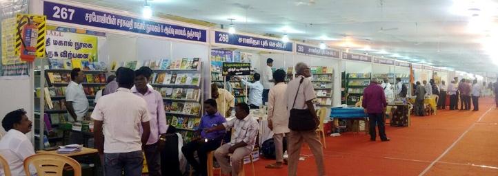 Tourism Fair, Chennai in tamil nadu