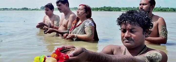 Pitrapaksha Mela, festival in bihar
