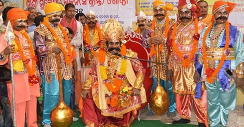 Image result for dhanu jatra