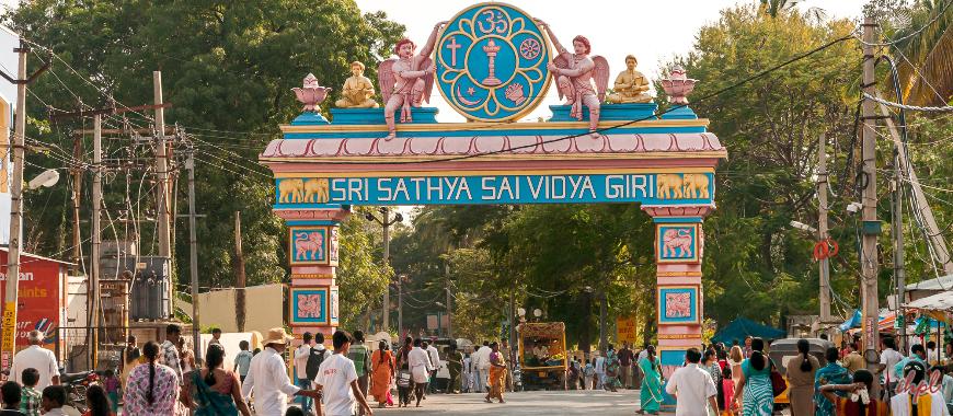 Puttaparthi Town in Andhra Pradesh